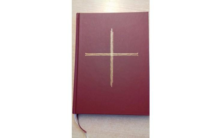 Agende V für die Evangelische Landeskirche in Baden: Ordination, Einführungen, Einweihungshandlungen, 1987, gebunden