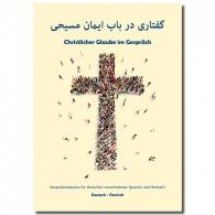 Christlicher Glaube im Gespräch Impulsheft Deutsch-Persisch