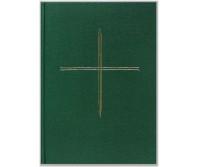 Agende Band II Taufe Konfirmation Aufnahme in die Kirche