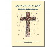 Impulsheft Christlicher Glaube im Gespräch Deutsch-Persisch
